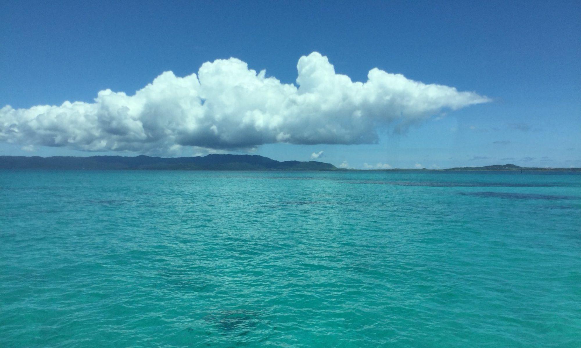 taruken's island